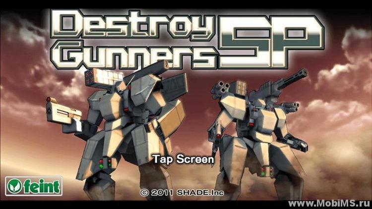 Игра Destroy Gunners для Android
