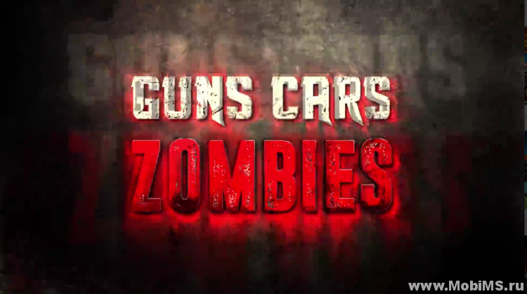 Игра Guns, Cars, Zombies для Android