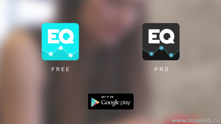 Приложение EQ PRO Music Player Equalizer для Android
