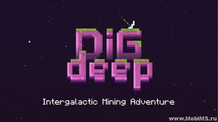 Игра Dig Deep для Android