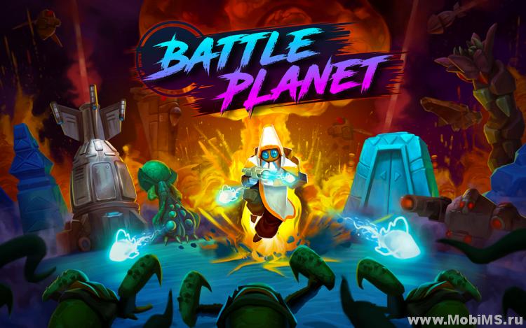 Игра Battle Planet для Android