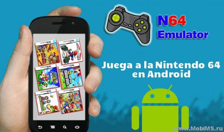 Приложение N64 эмулятор для Android