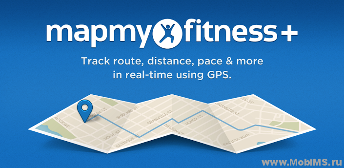 Приложение MapMyFitness+ Workout Trainer для Android