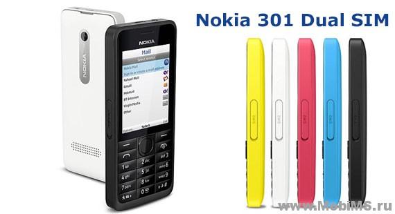 Прошивка версии 09.04 для Nokia 301 Dual SIM (RM-839)