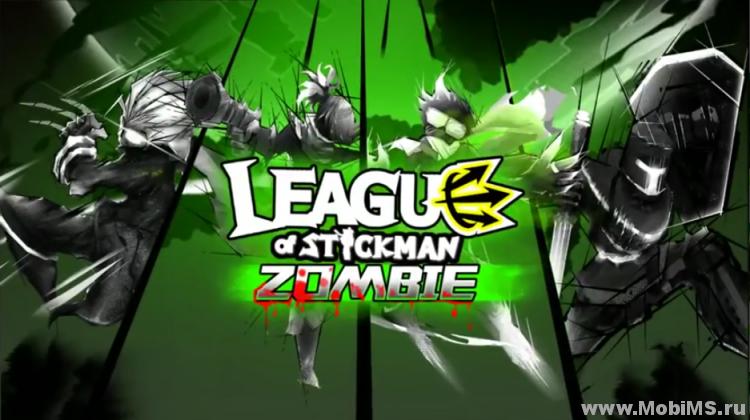 Игра Zombie Avengers:Stickman War Z для Android