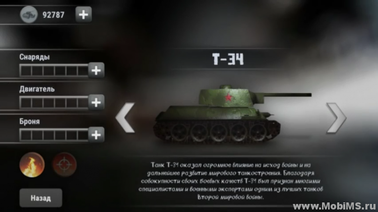 Игра T-34: Rising From The Ashes для Android