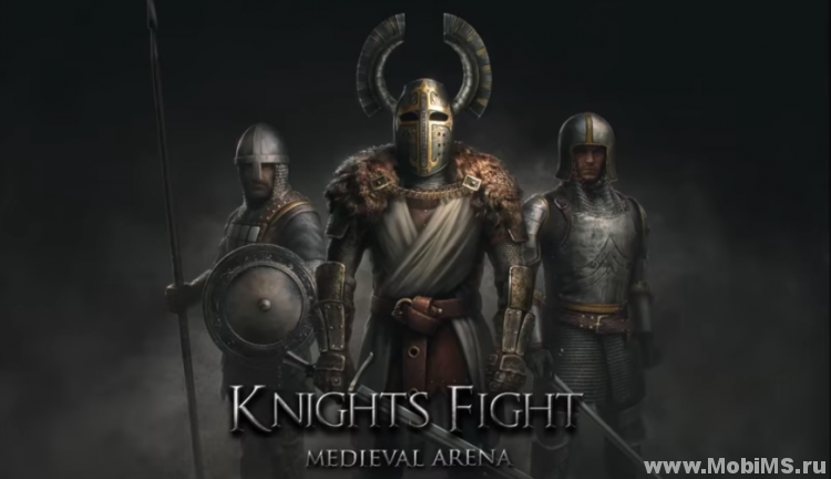 Игра Knights Fight: Medieval Arena для Android