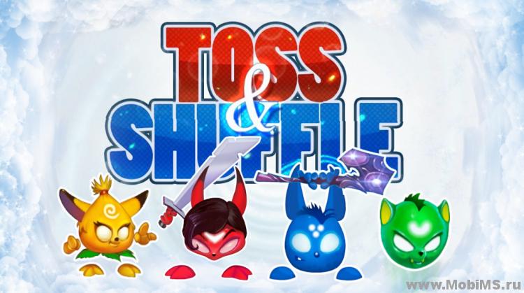 Игра Toss & Shuffle для Android