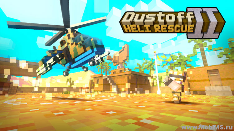 Игра Dustoff Heli Rescue 2 для Android