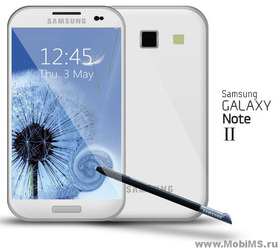 Прошивки для Samsung GT-N7100 Galaxy Note II