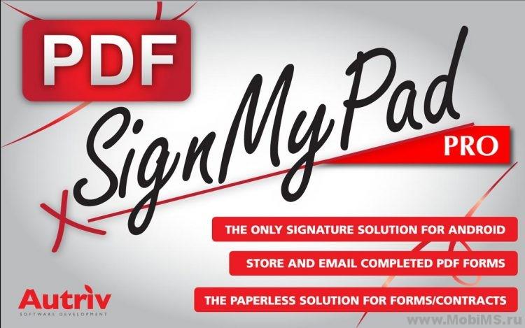 Приложение SignMyPad для Android