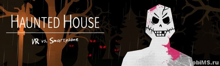 Игра Haunted House для Android