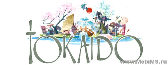 Игра Tokaido для Android