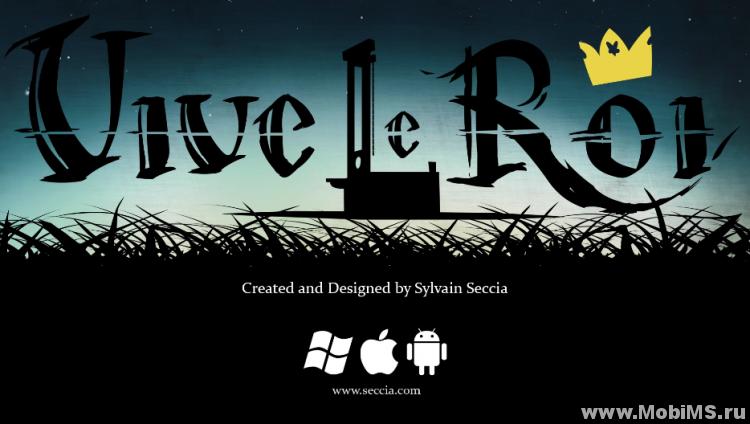Игра Vive le Roi для Android
