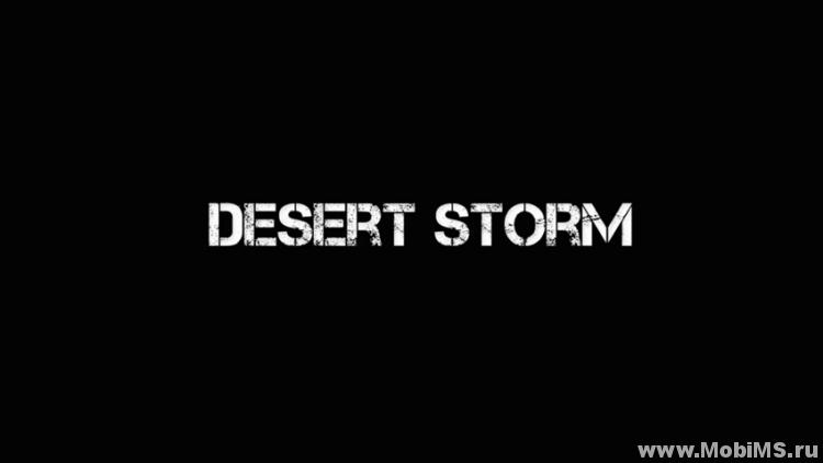 Игра Desert Storm для Android