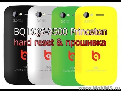 Прошивка BQ Mobile BQS-3500 Princeton
