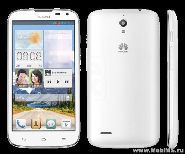 Прошивка для Huawei Ascend G610-U20