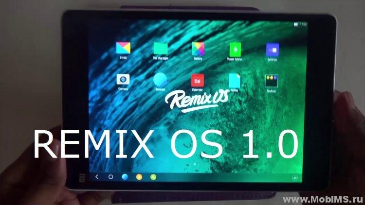 Прошивка RemixOS для Xiaomi MiPad
