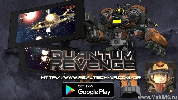 Игра Quantum Revenge для Android