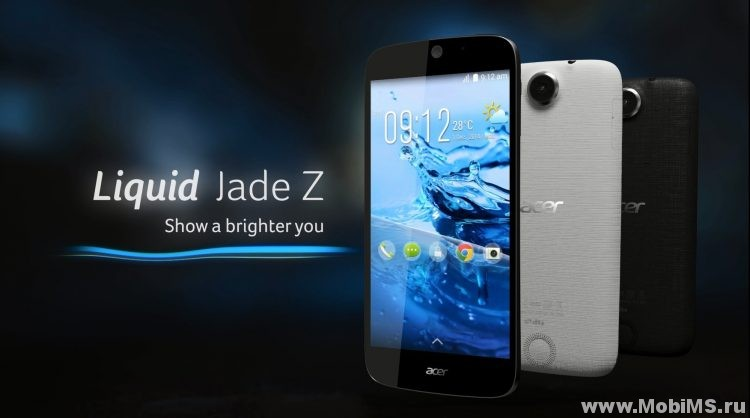 Прошивка для Acer Liquid Jade Z (S57)