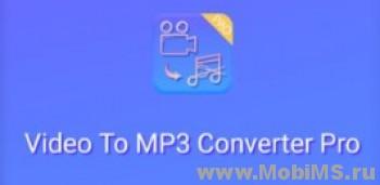 Приложение Video To MP3 Converter Pro для Android