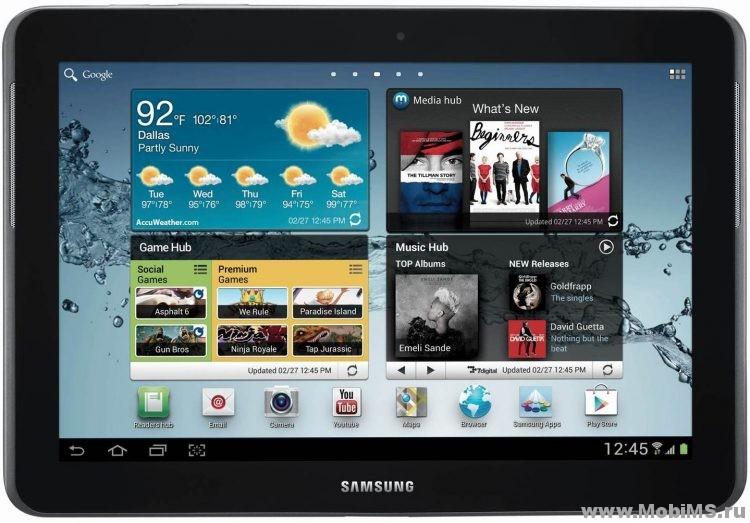Прошивка для SAMSUNG Galaxy Tab 2 GT-P5110