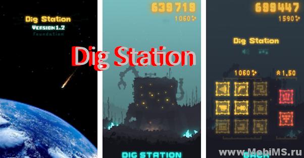 Игра Dig Station для Android