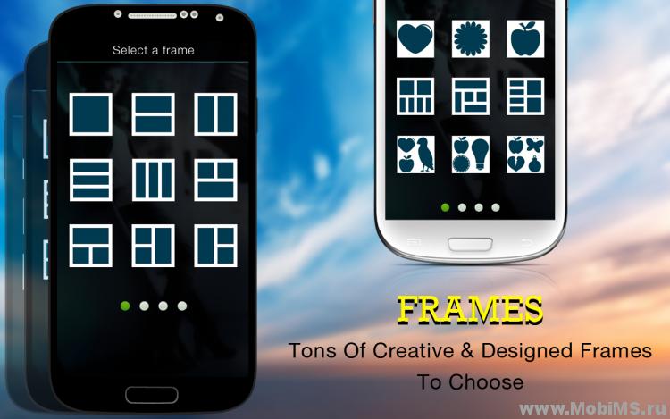 Приложение PicFrame для Android