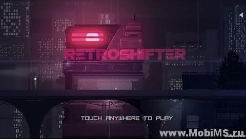 Игра RETROSHIFTER для Android