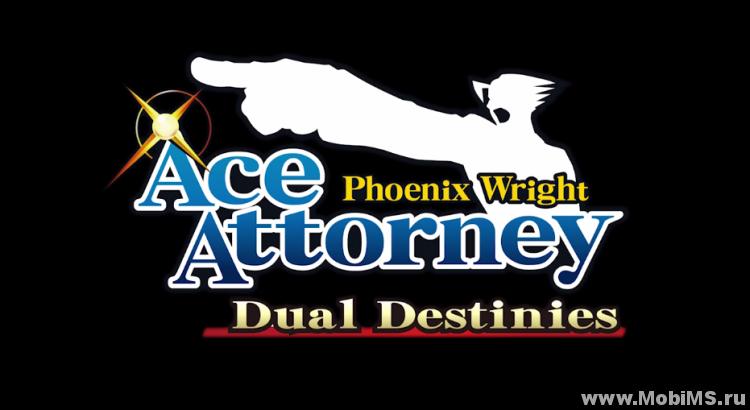 Игра Ace Attorney: Dual Destinies для Android