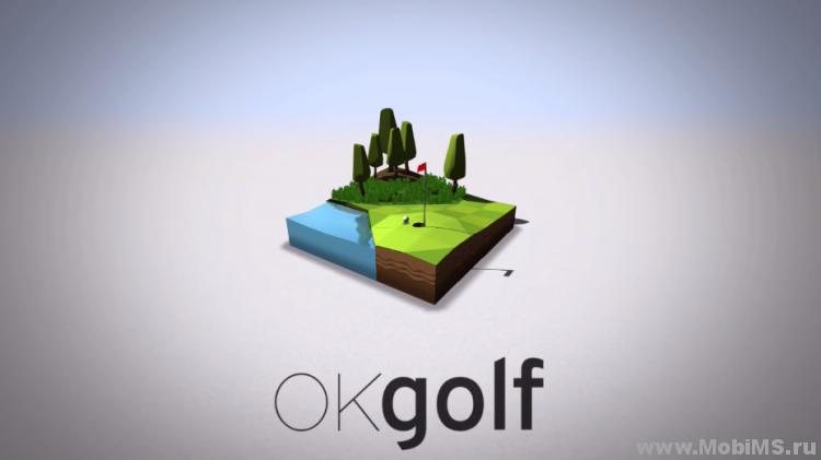 Игра OK Golf для Android