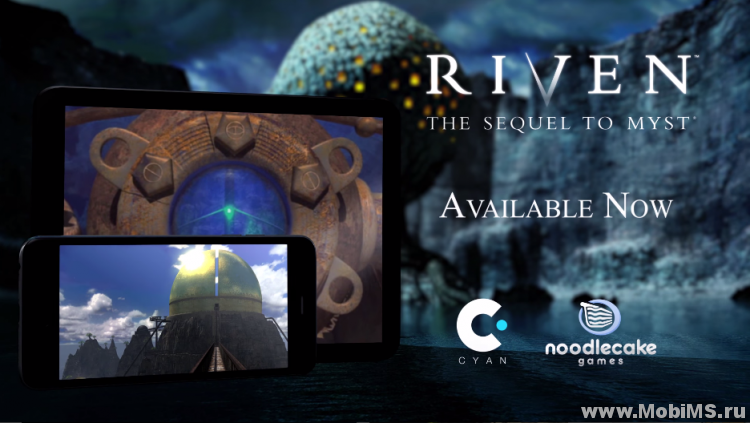 Игра Riven: The Sequel to Myst для Android