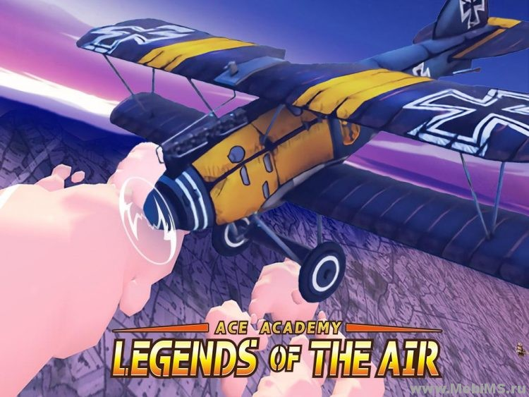 Игра Legends of The Air 2 для Android