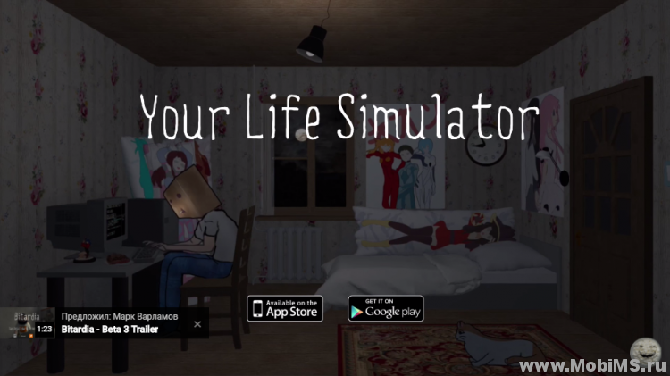Игра Your Life Simulator для Android