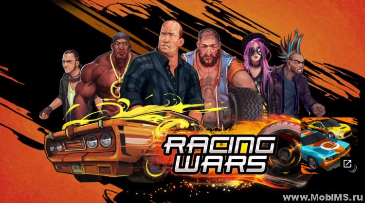 Игра Racing Wars для Android