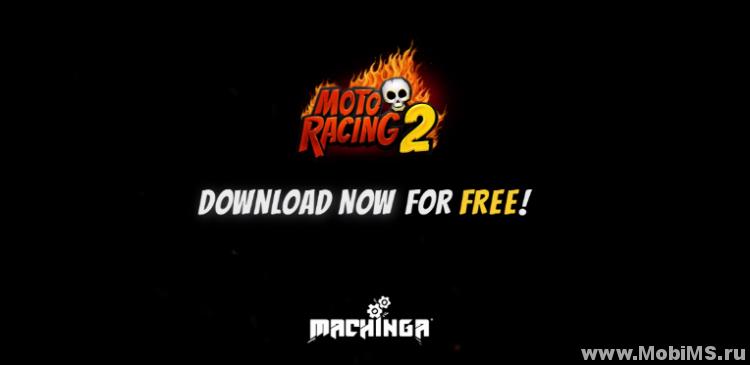 Игра Moto Racing для Android