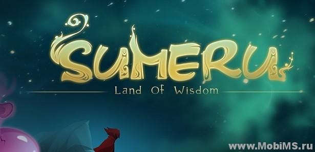 Игра Sumeru для Android