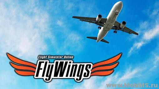Игра Flight Simulator FlyWings 2017 для Android