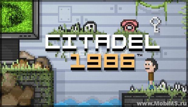 Игра Citadel 1986 для Android