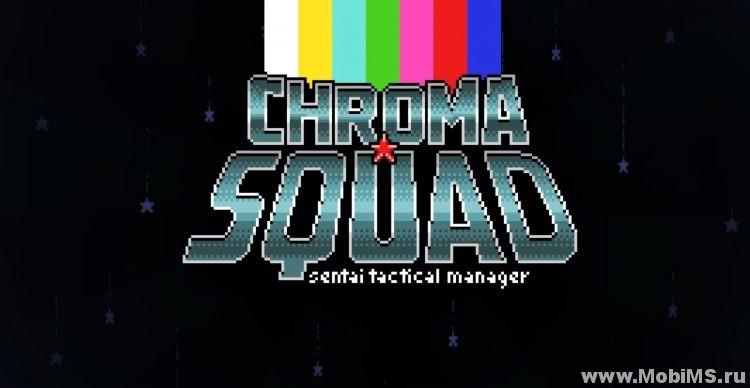 Игра Chroma Squad для Android