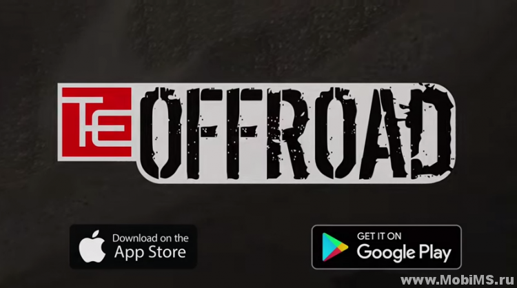 Игра TE Offroad + для Android