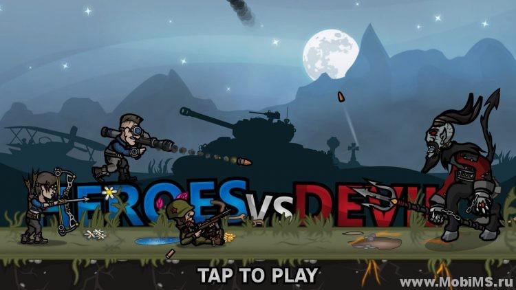 Игра Heroes vs Devil для Android