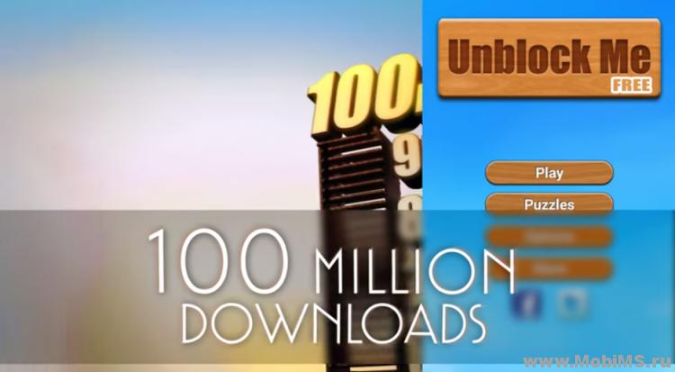 Игра Unblock Me для Android