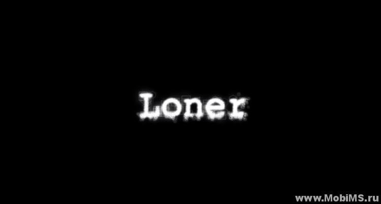 Игра LONER для Android