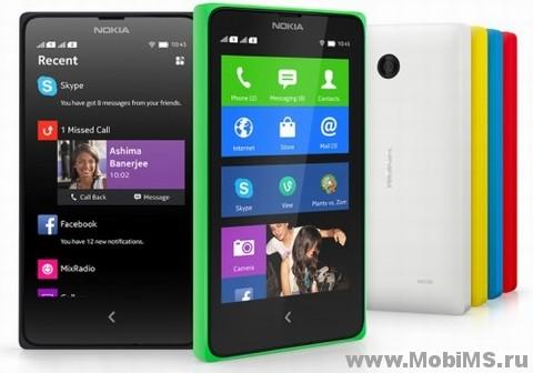 Прошивка для Nokia X Dual sim