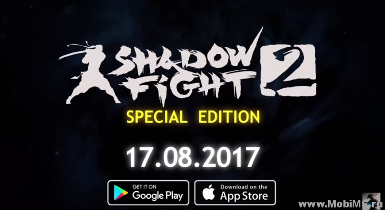 Игра Shadow Fight 2 Special Edition для Android