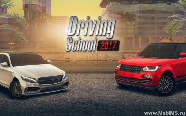 Игра Driving School 2017 для Android