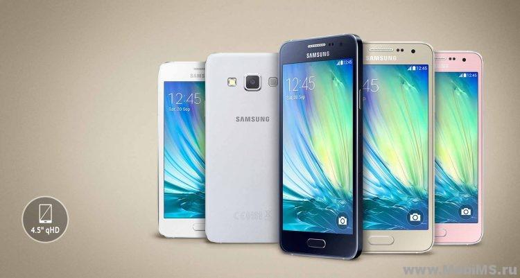 Прошивка для Samsung Galaxy A5 SM-A500H