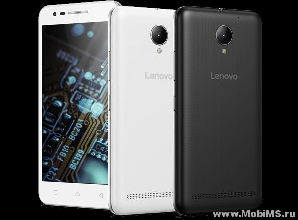 Прошивка для Lenovo Vibe C2 Dual Sim 8Gb LTE (K10A40)