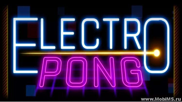 Игра Electro Pong для Android